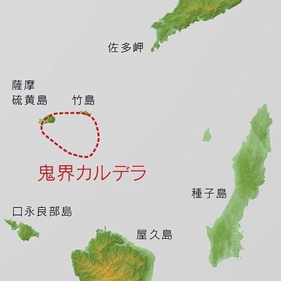 600px-Kikai_Caldera_Relief_Map,_SRTM,_Japanese