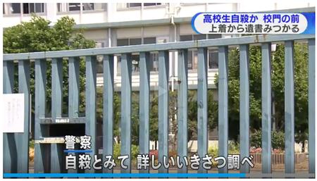 男子高校生が校門で自殺か|NHK 関西のニュース (1)