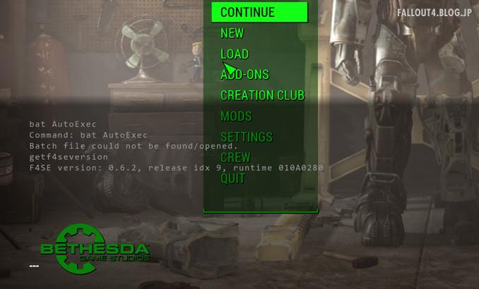 Fallout 4 Script Extender (F4SE) v0 6 3 アップデート