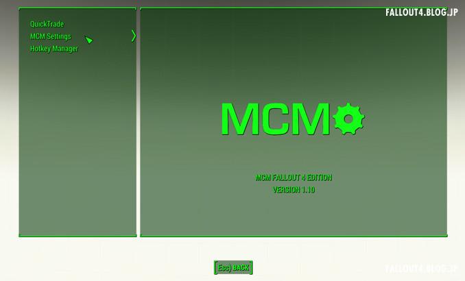 The Mod Configuration Menu Skyrim