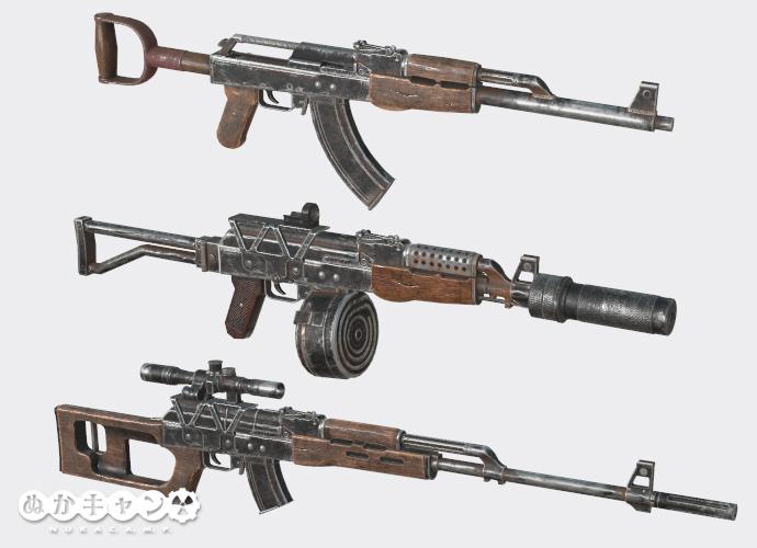 ライフル コンバット フォール 76 アウト