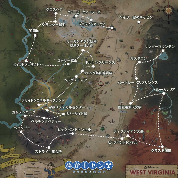 ホリデースコーチマップ