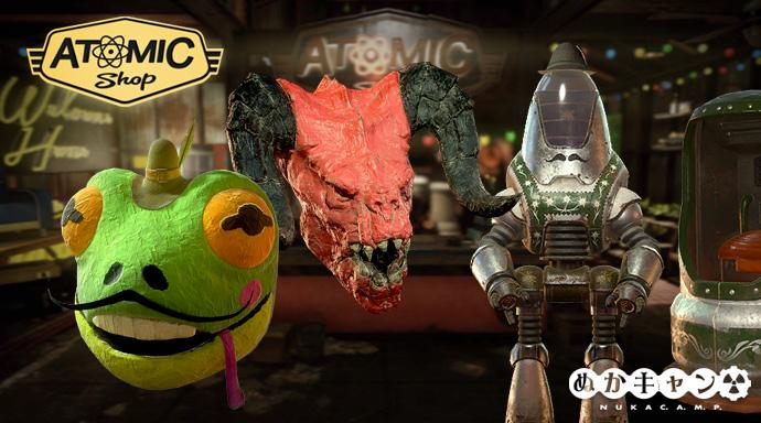 アウト 76 ファスナハト フォール 【Fallout76】Wastelandersで追加された新武器・防具、CAMP設計図の一覧と入手方法