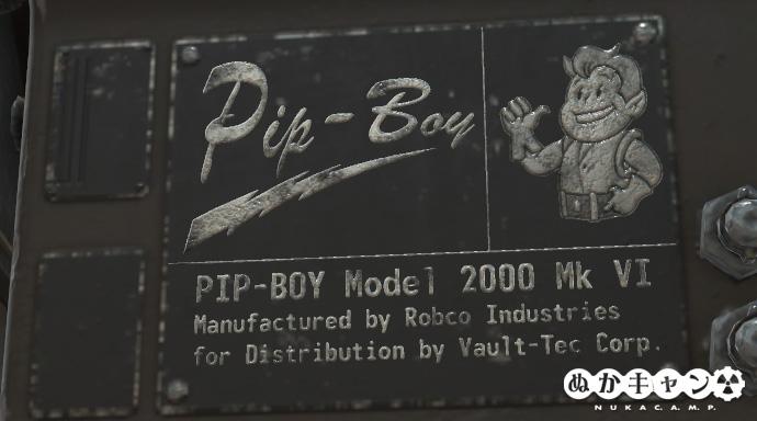 VaultBoy2000