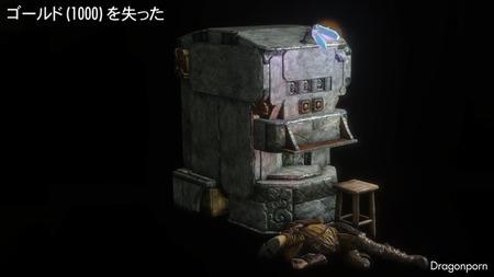 Skyrim slot machine