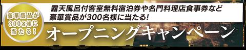 banner-opcp