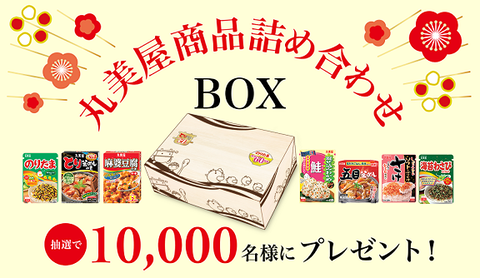 img_prize