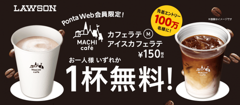 machicafe_topbnr_pc-768x336