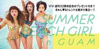 swimwear_page