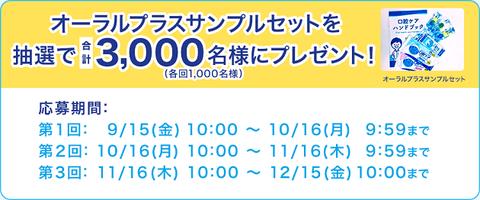date (1)
