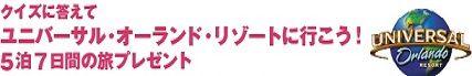 pc_top_bnr (1)