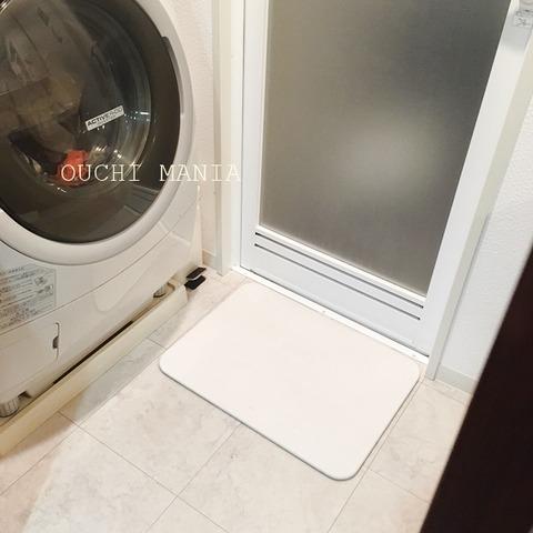 washroom331