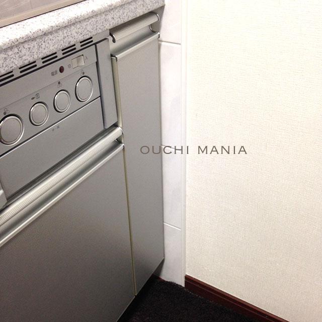 kitchen43.jpg