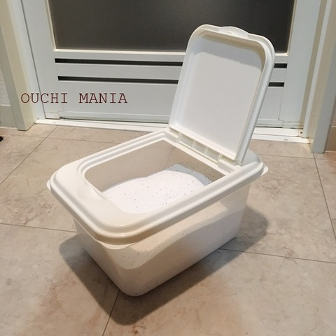 washroom58