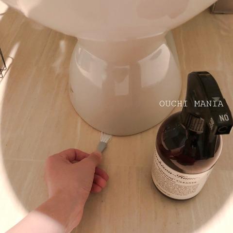 toile171