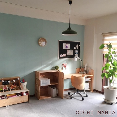 kids space385