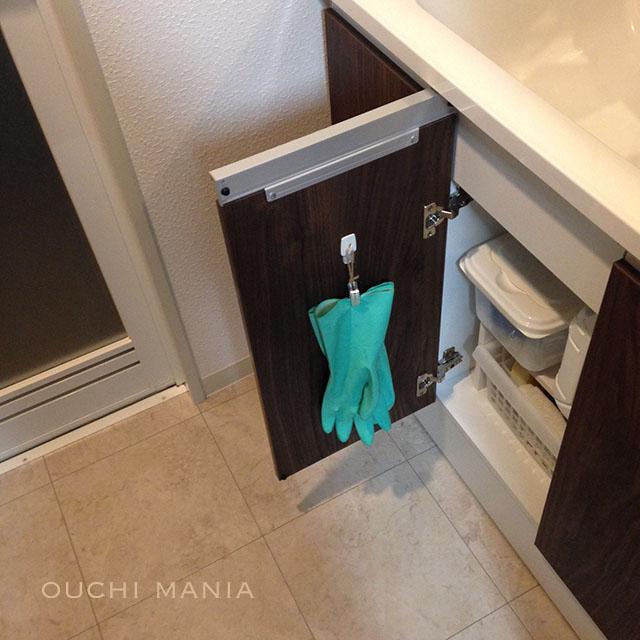 washroom61.jpg