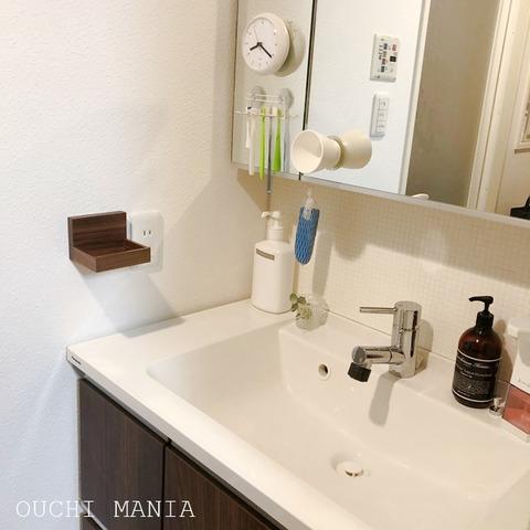 washroom604