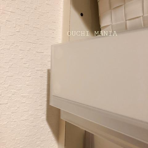 washroom503