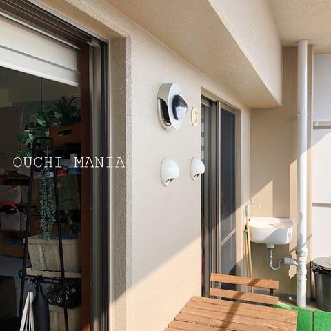 balcony226