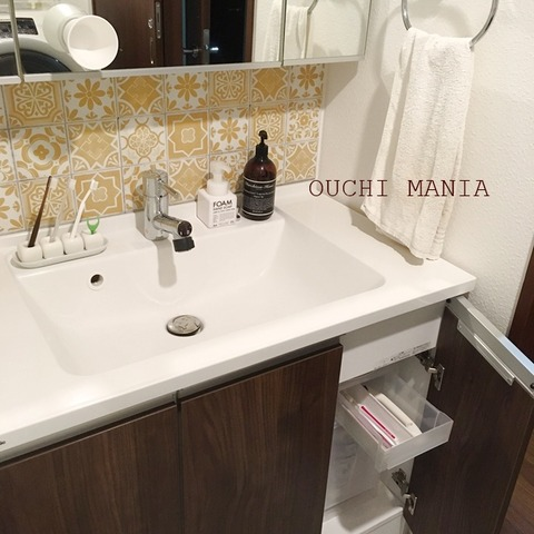 washroom103