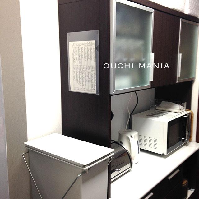 kitchen67.jpg