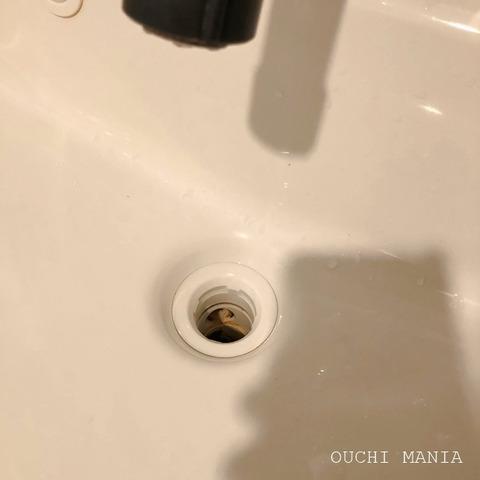 washroom615