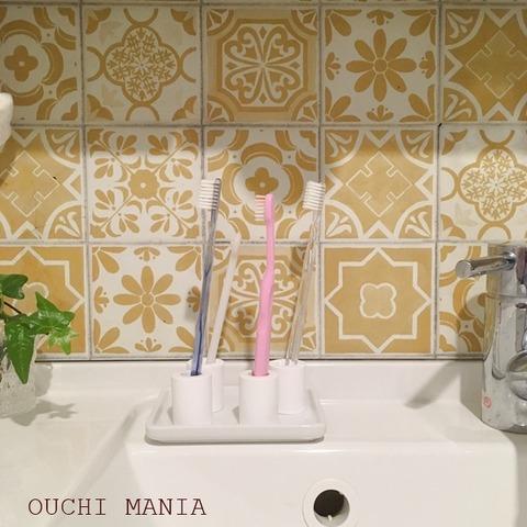 washroom418