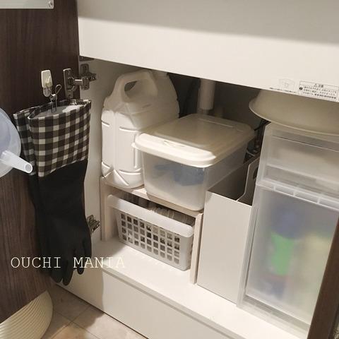 washroom220