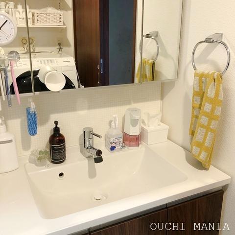 washroom580