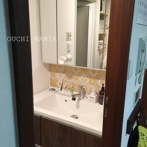 washroom118