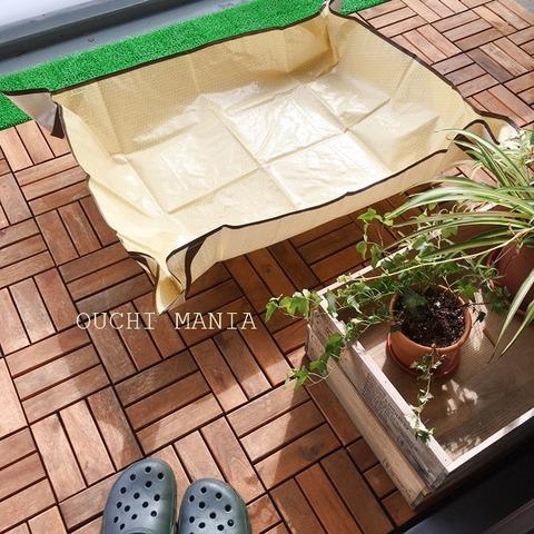 balcony110
