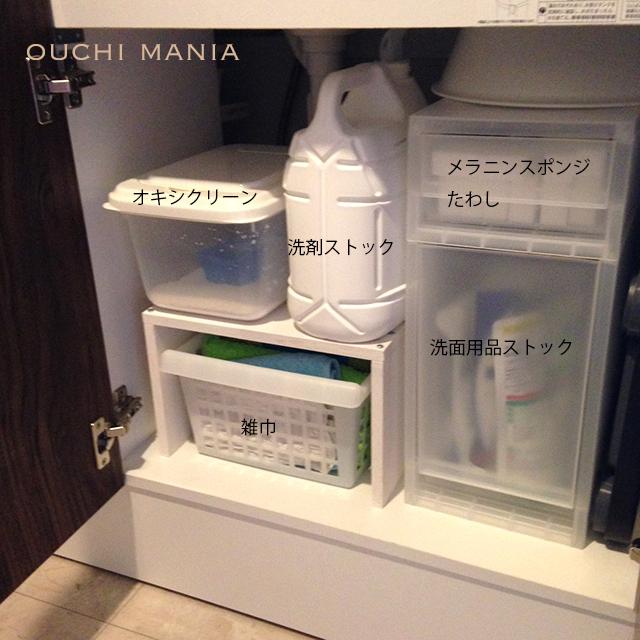 washroom28.jpg