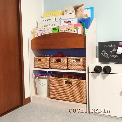 kids space81