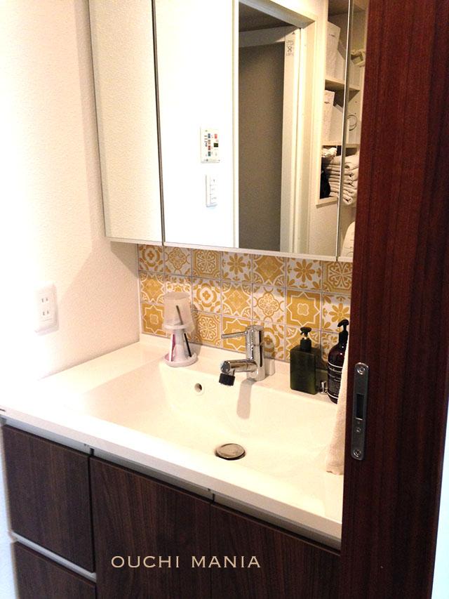 washroom72.jpg