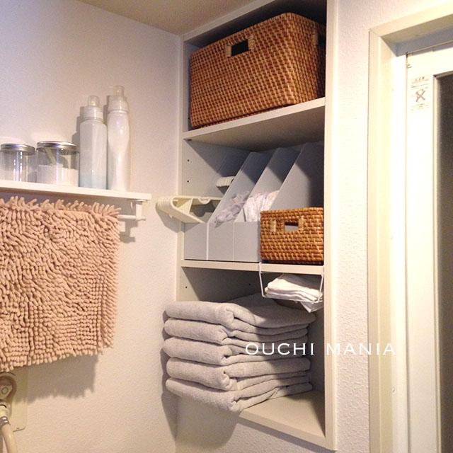 washroom42.jpg