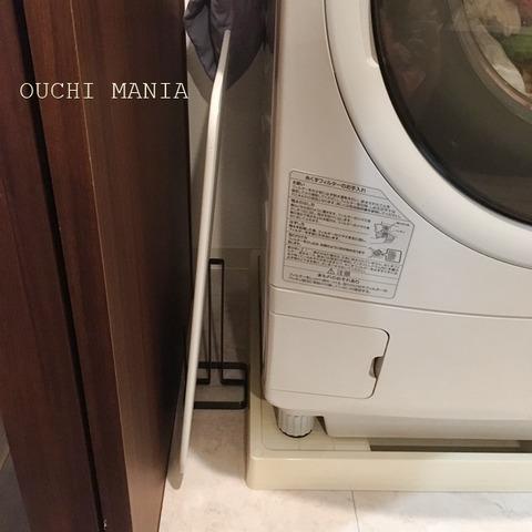 washroom68