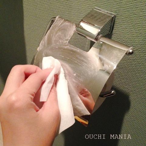 toile7
