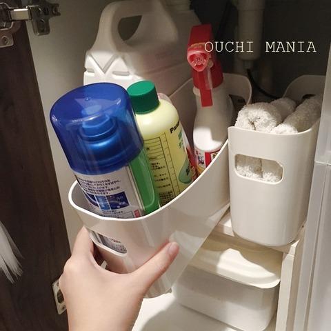 washroom349