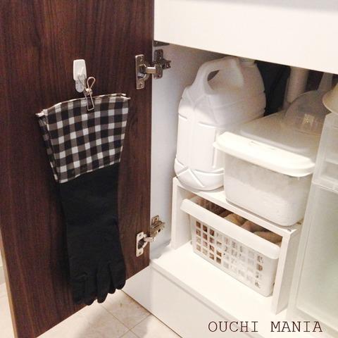 washroom28