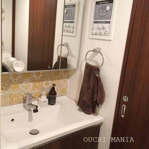 washroom123