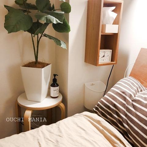 bedroom380