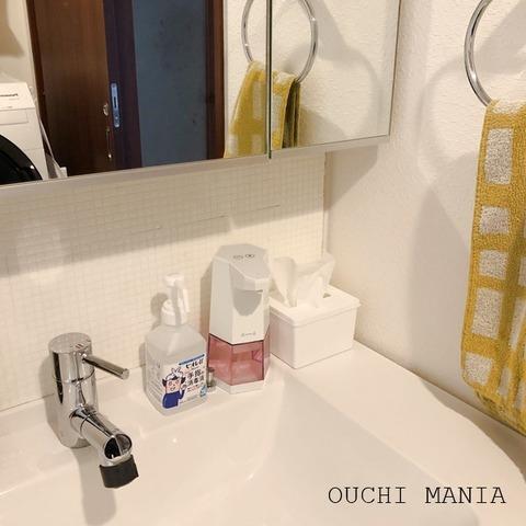 washroom581