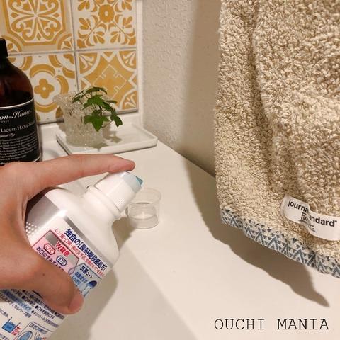 washroom439