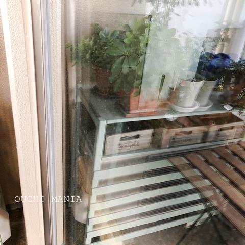 balcony252
