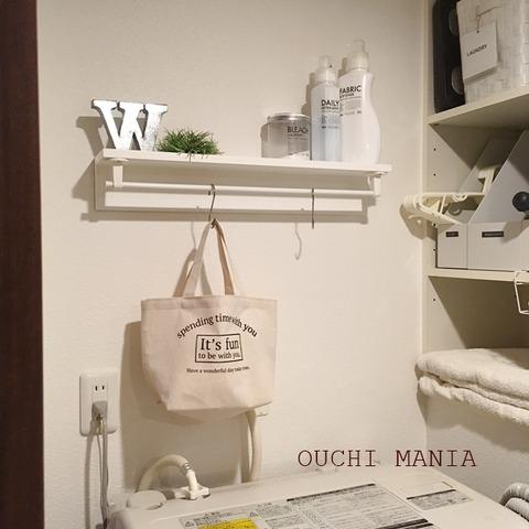 washroom59