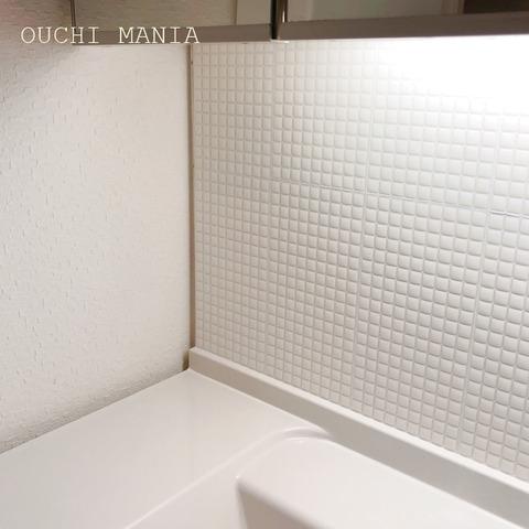 washroom476