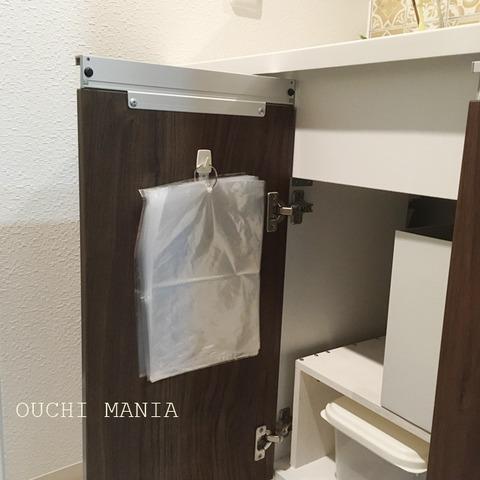 washroom224