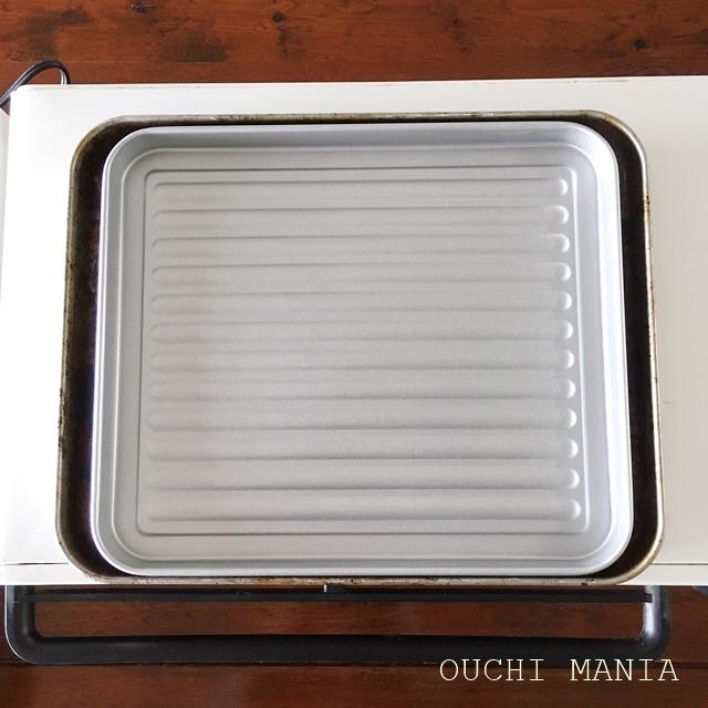 オーブン トースター トレー
