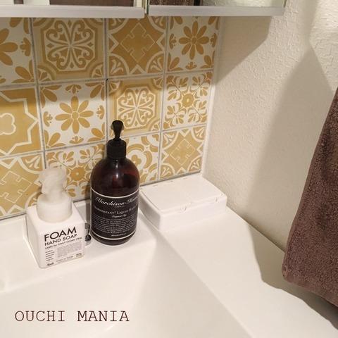washroom269